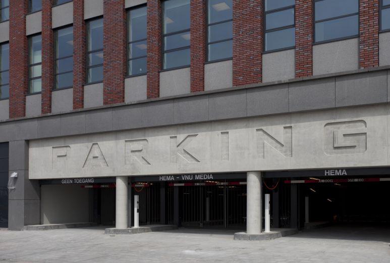 Kantoorgebouw HEMA - Kondor Wessels Amsterdam